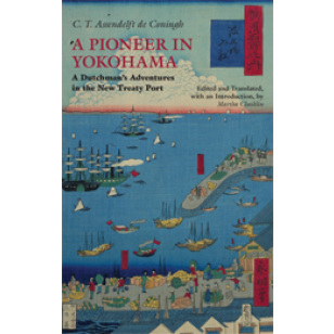 A Pioneer in Yokohama