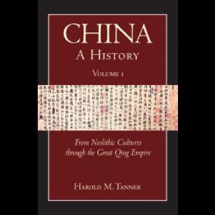 China: A History, Volume 1