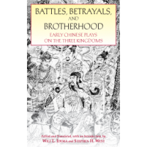 Battles, Betrayals, and Brotherhood