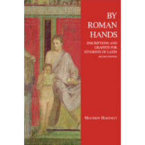 By Roman Hands (Second Edition)