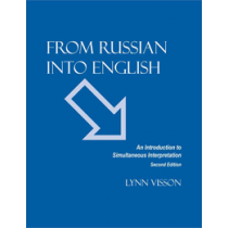 From Russian Into English (Second Edition)
