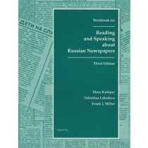 Reading and Speaking About Russian Newspapers Workbook (Third Edition)