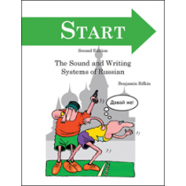 START: The Sound and Writing Systems of Russian (Second Edition)