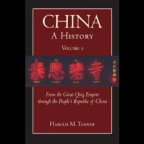 China: A History, Volume 2
