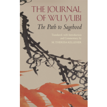 The Journal of Wu Yubi