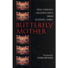 Butterfly Mother