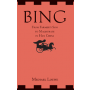 Bing: From Farmer's Son to Magistrate in Han China