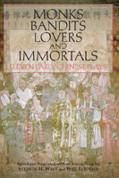 Monks Bandits Immortals cover